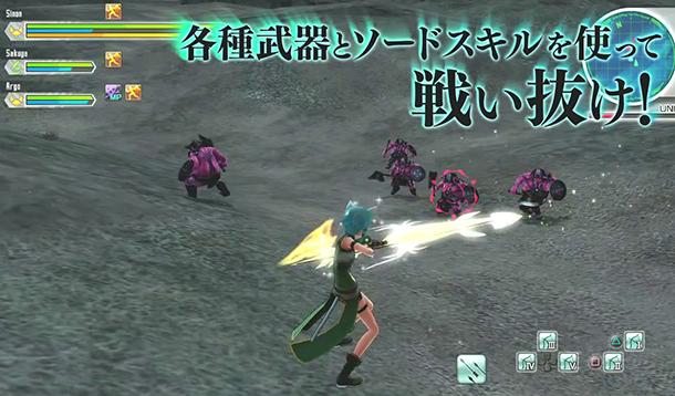 SAO-Lost-Song-image-screen-002