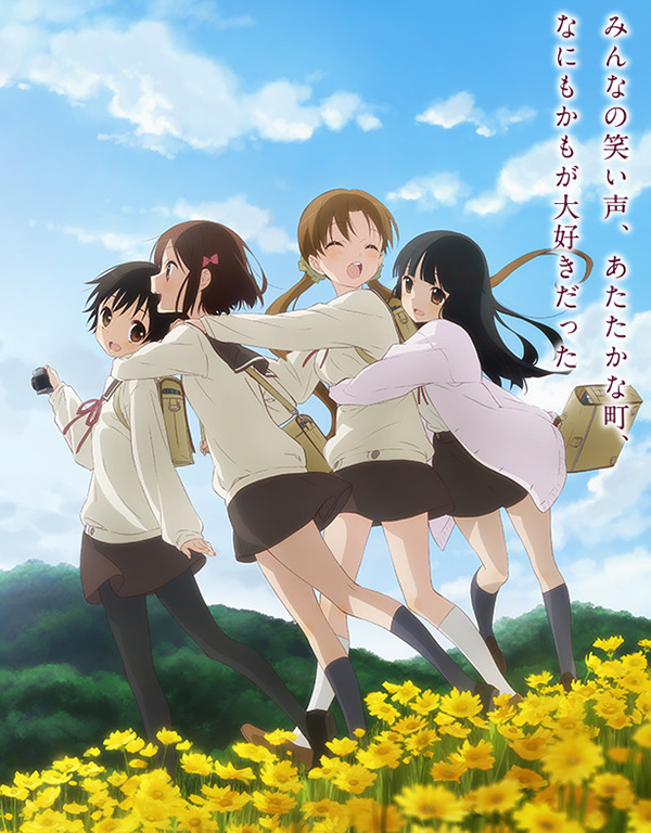 Tamayura-Movie-1-visual-art