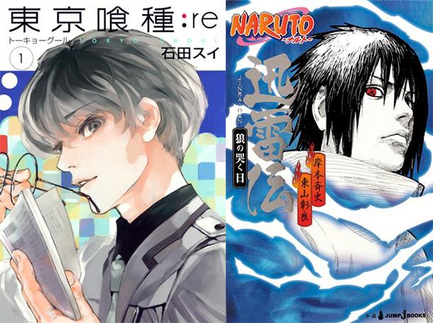 Tokyo-Ghoul-to-Naruto-Roman