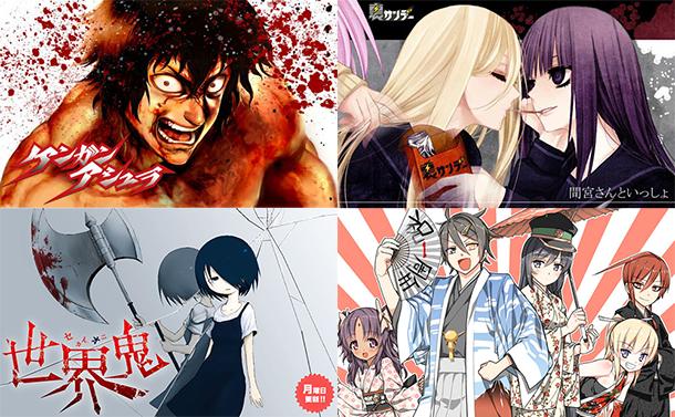 Ura-Sunday-shogakukan-manga-anime-liste-affiche