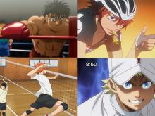 animes-sports-affiche