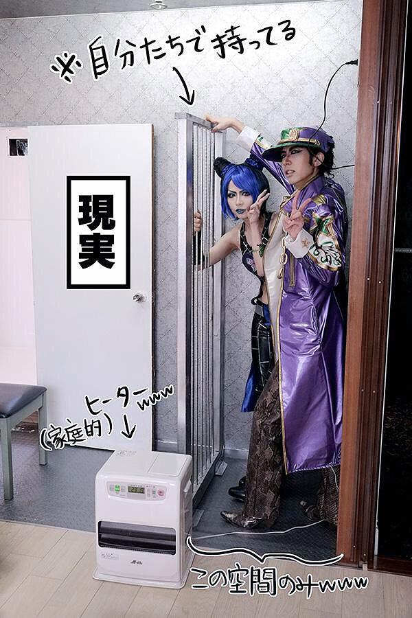 cosplay_jojo1