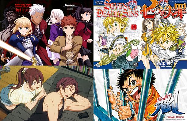 les meilleurs manga anime