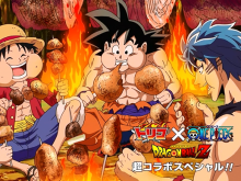 toriko-one-piece-dragon-ball-affiche