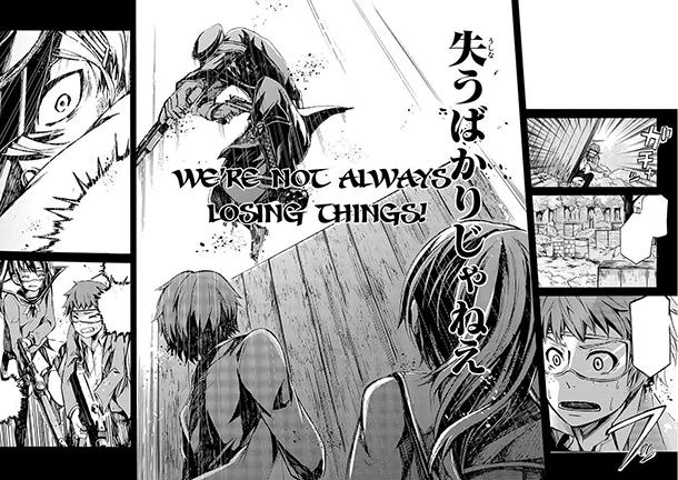 Aoharu-x-Kikanjuu-manga-extrait-003