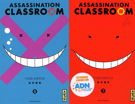 Assassination-Classroom-manga-kana
