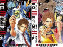 Duel-Masters-Revolution-manga-tomes