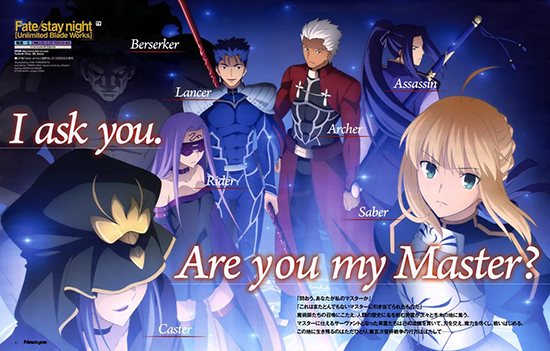 Fate-stay-night-UBW-magazine