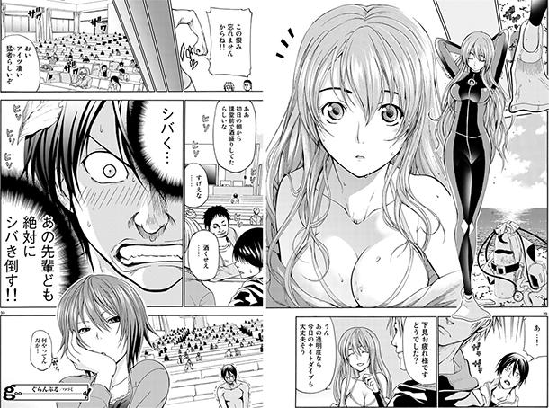 Grand-Blue-manga-extrait-007