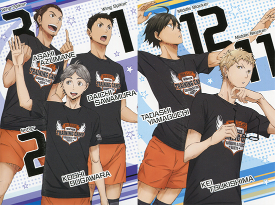 Haikyuu-magazine-009