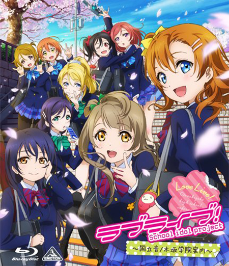 Love-Live-Bluray