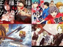 Manga-animes-2015-affiche