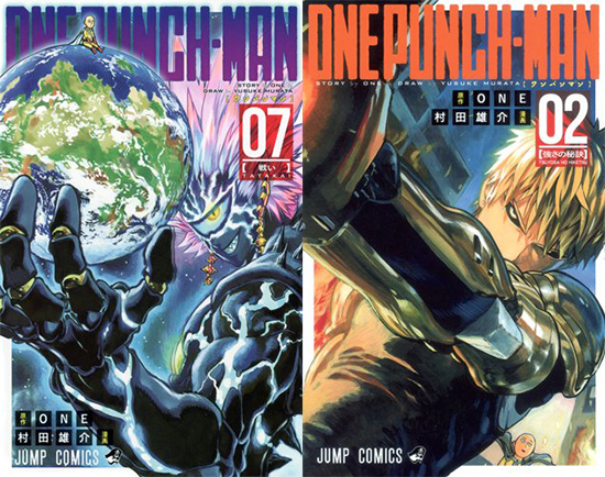 One-Punch-Man-tomes-550x