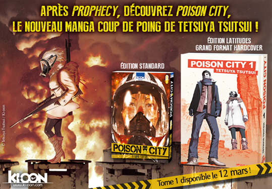 Poison_City_poster