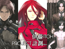 Project-Itoh-illustration