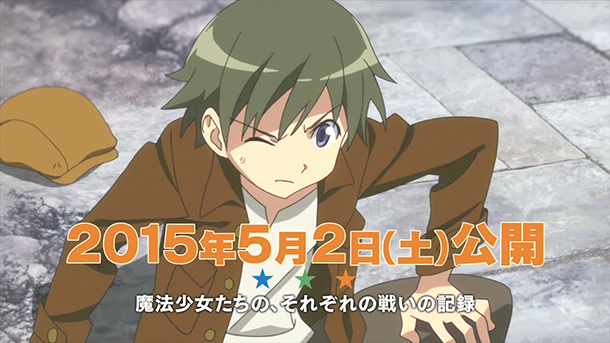 Strike-Witches-Operation-Victory-Arrow-Vol-3-image-2