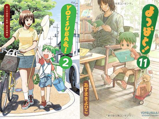 Yotsuba-manga-tomes