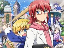 dempa_kyoushi_anime_key