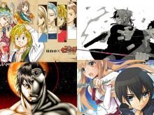 manga-2015-a-lire-affiche