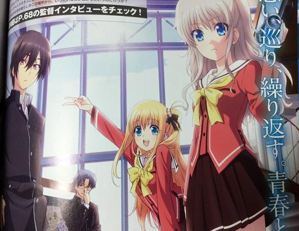 Charlotte-anime-Visual-SD-Mag