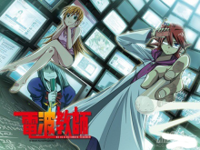 Denpa-Kyoshi-illustration-manga