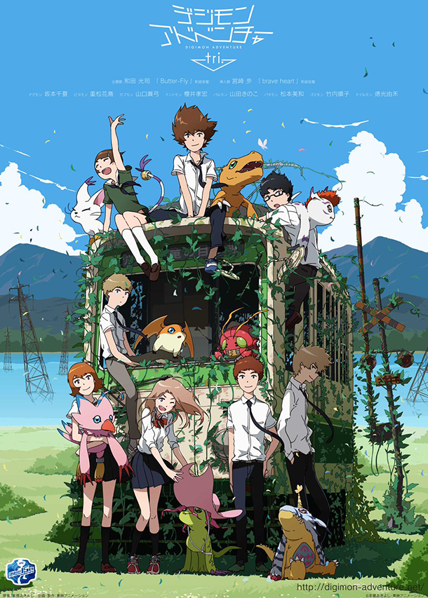Digimon-Adventure-Tri-Visual-Art-2