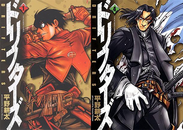 Drifters-manga-tomes