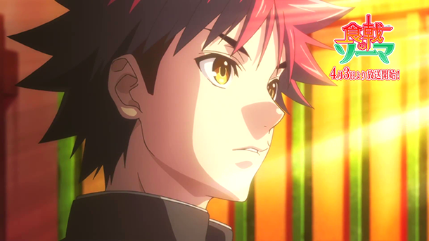 Food-Wars-anime-455