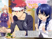 Food-Wars-magazine