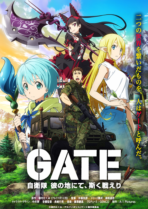 Gate-Jietai-Kare-no-Chi-nite-Kaku-Tatakeri-Visual-Art