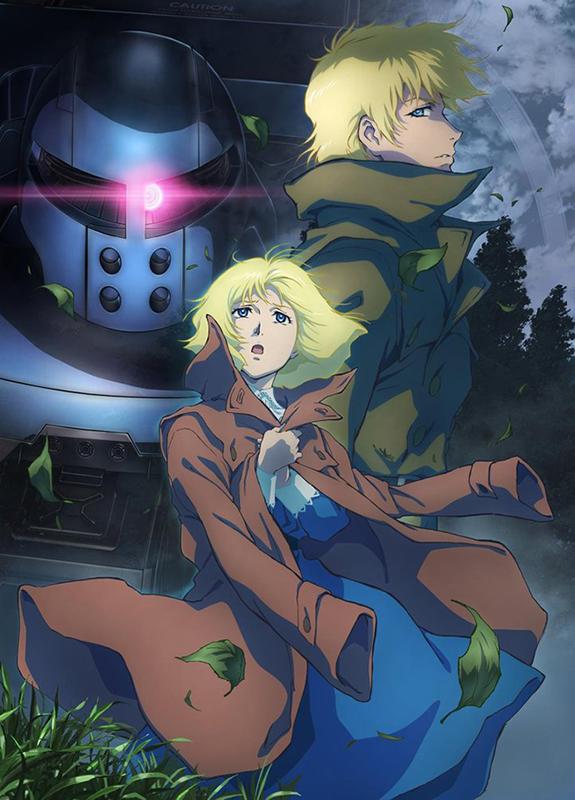 Gundam-The-Origin-II-Visual-Art