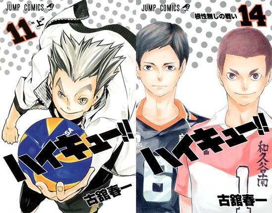 Haikyuu-manga-tomes-jap