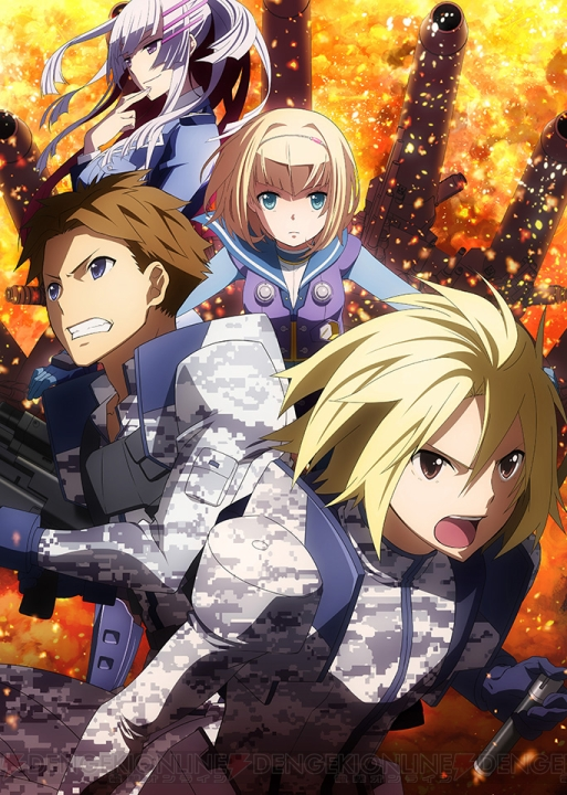 Heavy_Object_Visual_Art