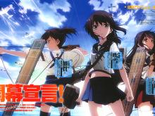 Kancolle-anime-visual-magazine
