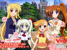 Lyrical-Nanoha-Vivid-Magazine