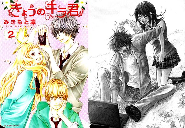 Manga-shoujo-tomes-009