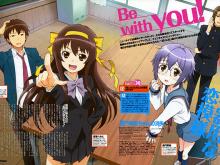 Nagato-magazine