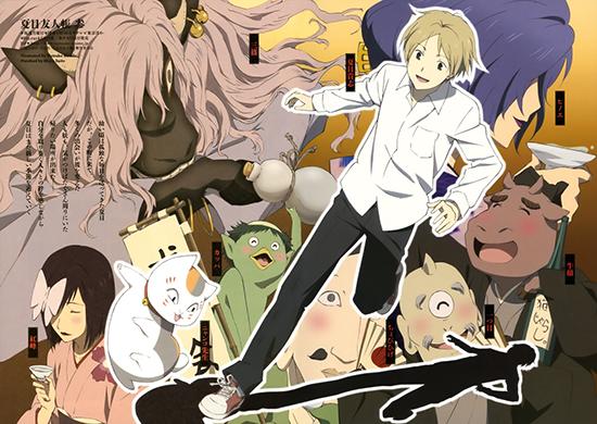 Natsume-Yujincho-illustration