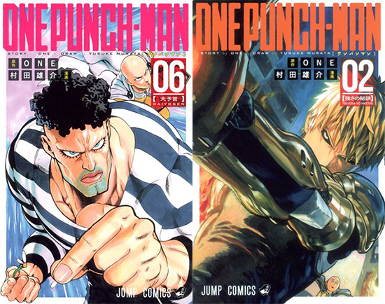One-Punch-Man-manga-tomes-jap