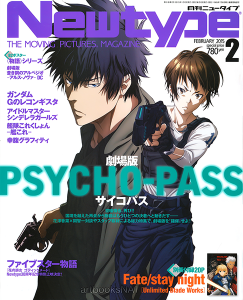 Psycho-Pass-magazine