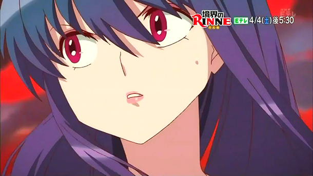Rinne-opening-image-002