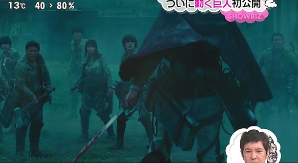 Shingeki-no-Kyojin-Movie-extrait-teasing-008