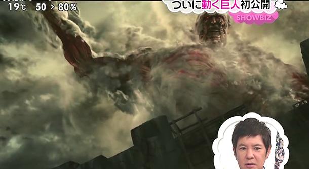 Shingeki-no-Kyojin-Movie-extrait-teasing-009