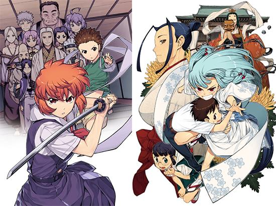 Tsugumomo-illustration-550x