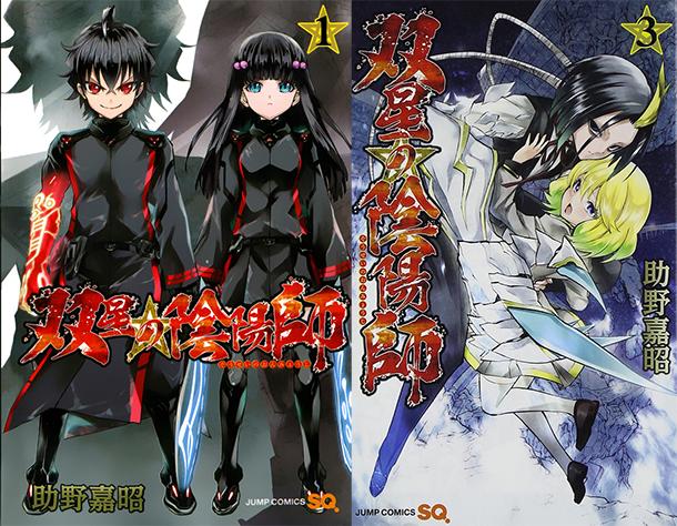 Shonen Onmyouji Volume Five Movie free download HD 720p