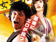 Yarukkya-Kishi-affiche