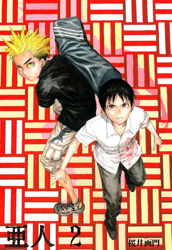 Ajin-manga-illustration