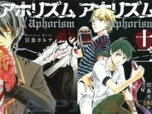 Aphorism-tomes