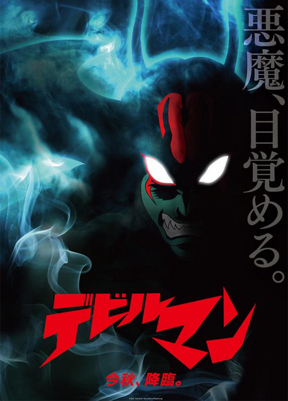 Devilman-Teaser-Visual