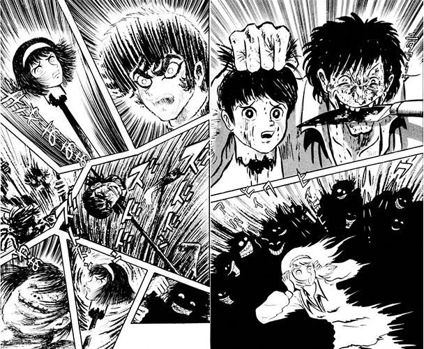 Devilman-extrait-manga-008